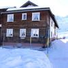 Berghaus Alpenrose